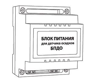 Блок питания для датчика осадков БПДО
